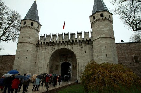 Full-Day Istanbul City Tour From ...