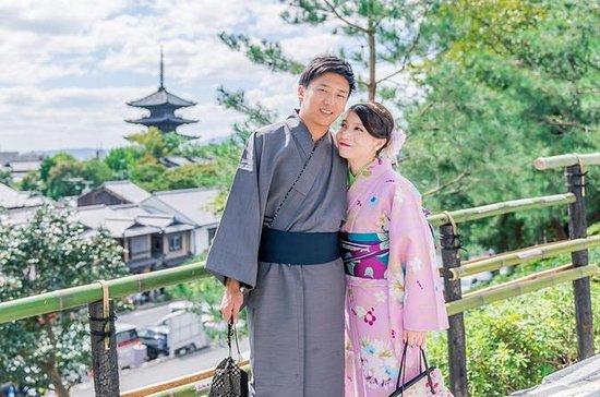Experiencia kimono y yukata en Kioto