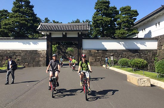 Tokyo Biking Tour by Electric-Powered ...