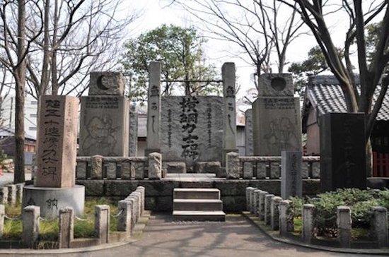Découvrez la visite à pied d'Edo Tokyo