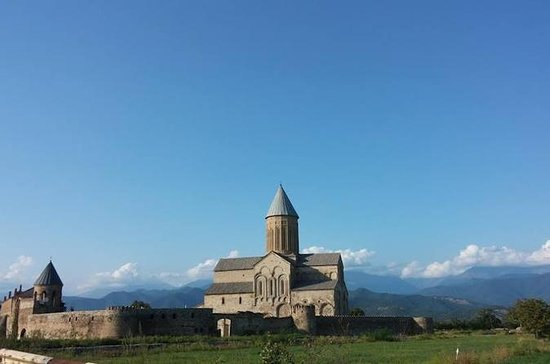 Kakheti One Day Tour...