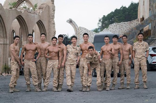 """Descendants of the Sun"" Tour from..."