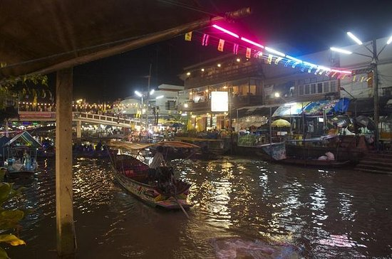 Half-Day Amphawa Floating Market and...