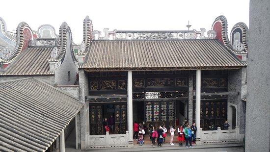 Foshan, Cina: вид