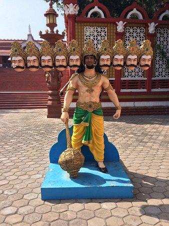 Ramoji Film City: photo0.jpg