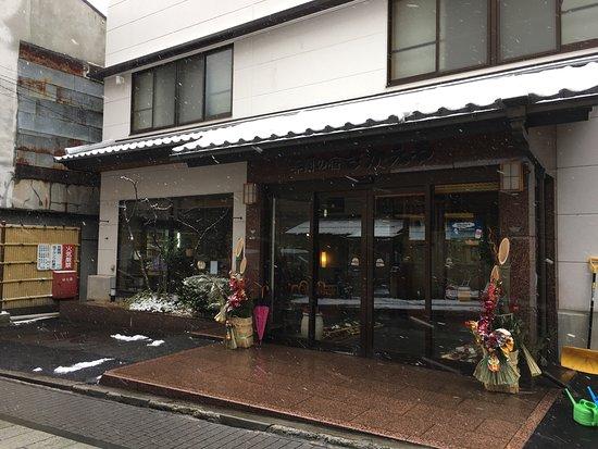 Shunran no Yado Sakaeya