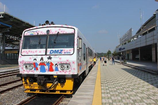 Paju, South Korea: 都羅山駅にてDMZトレイン