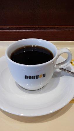 Doutor Coffeetoyoda