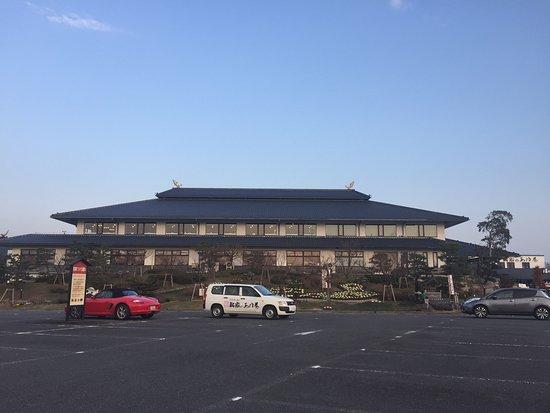 Yasu صورة فوتوغرافية