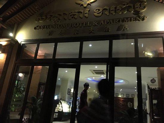 Cardamom Hotel: photo0.jpg