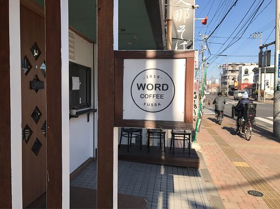 Fussa, Japan: photo0.jpg