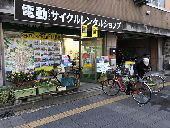 ‪Rental Bicycles Fuune, Kyoto-eki‬