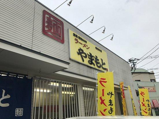 Kasuga 사진