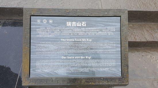 Emeishan, Kina: Big Rock