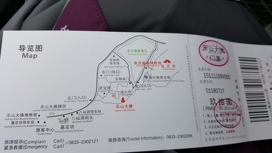 LESHAN CELEBRITY HOTEL (Kina) - Hotell - …