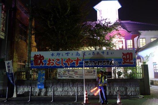 Imagen de Hachiman-bori