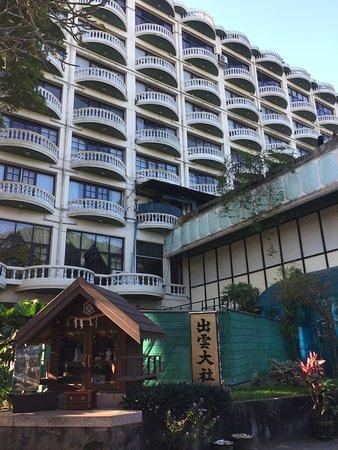 Photo of Yangon International Hotel Yangon (Rangoon)
