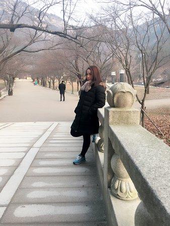 Buan-gun, Южная Корея: Naesosa Temple