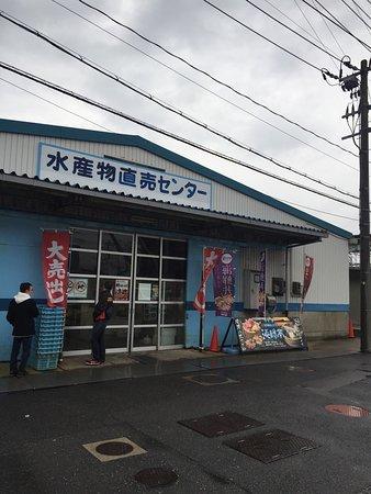 境港水産物直売センター, photo0.jpg