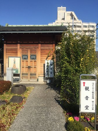 Saikai-ji Temple