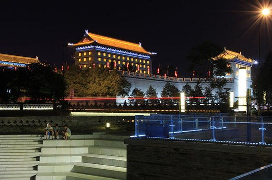 Xi'an Evening Tour: South Gate...