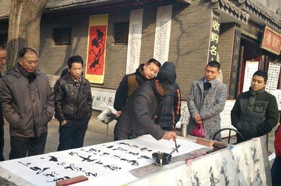 Xi'an Private Walking Tour: City ...