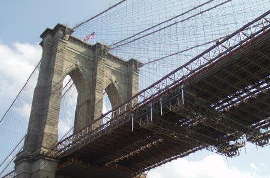 Brooklyn Bridge, Lower Manhattan...