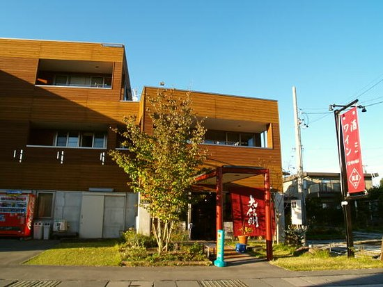 Shinano-machi, Japan: getlstd_property_photo