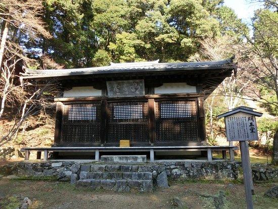 Jingoji Temple : 境内には堂宇が建ち並びます。明王堂です。