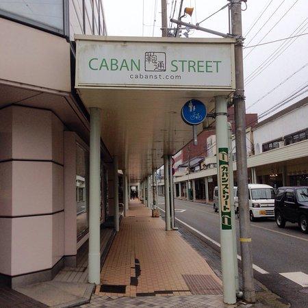 Caban Street