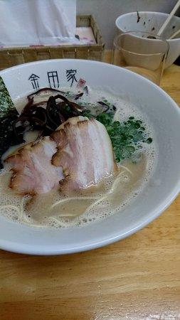 Yukuhashi-billede