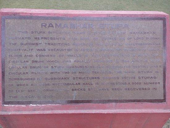 Kushinagar, Indie: Script of the Stupa