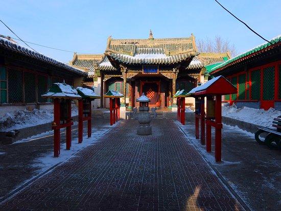 Gandantegchenling Monastery