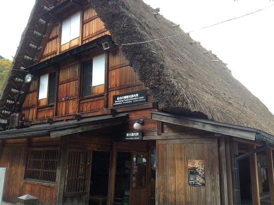 Deai no Yakata, Shirakawago Tourist Information Center