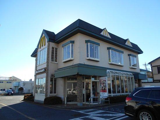 白岡市, 埼玉県, ピンクの建物で古いタイプのマック