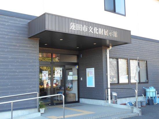 Hasuda, اليابان: 展示館の玄関
