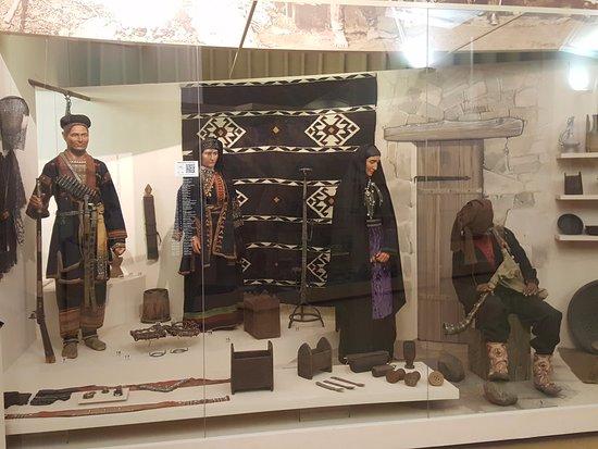 Российский этнографический музей: Народы Кавказа