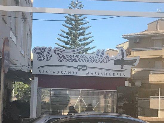 Marisqueria El Trasmallo: photo0.jpg