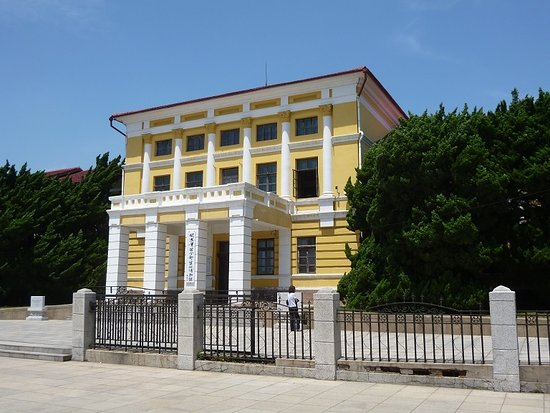 Guandong Army Museum