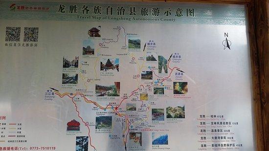 Lijiang Waterfall Hotel: 20170108_105918_large.jpg