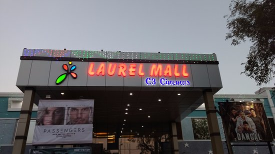 Laurel Shopping Mall