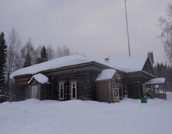 Perm Krai, Russland: Административное здание и Чайная