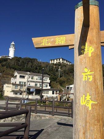 Omaezaki, Japón: photo0.jpg