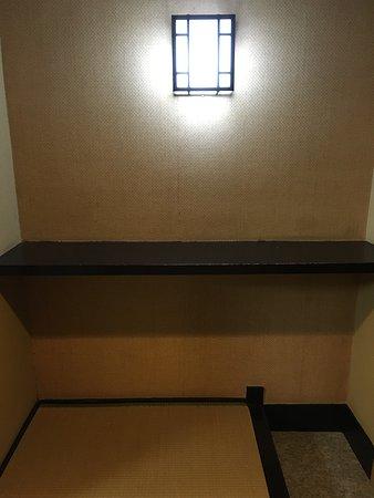 Saiki Bekkan : 三朝温泉 斉木別館