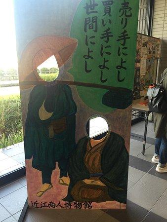 Higashiomi, Japan: photo2.jpg