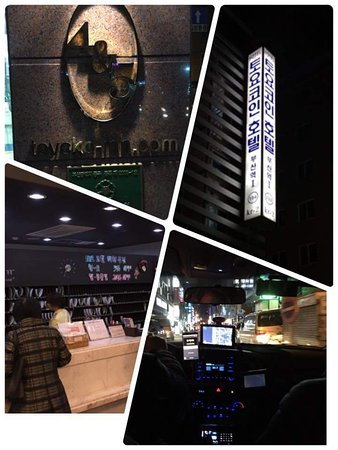 Toyoko Inn Busan No.1: FB_IMG_1483915047324_large.jpg