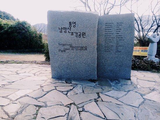 Tongyeong, Korea Południowa: CYMERA_20170106_125554_large.jpg