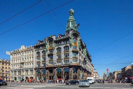 Tours Gratis San Petersburgo
