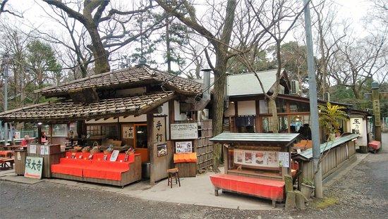 Tamanoya: 静かな佇まいの店舗