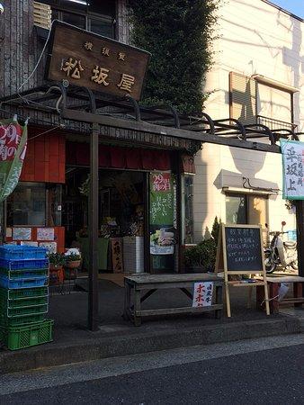 Yokosuka Matsuzakaya